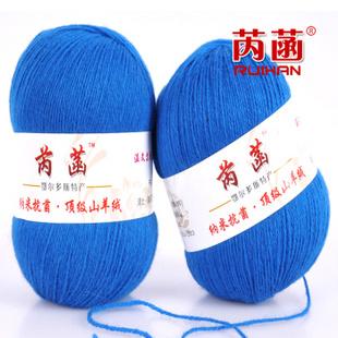 芮菡 16s/3中粗山羊绒线 米驼
