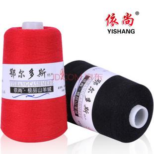 依尚26s/2 羊绒线手编机织均可 白色