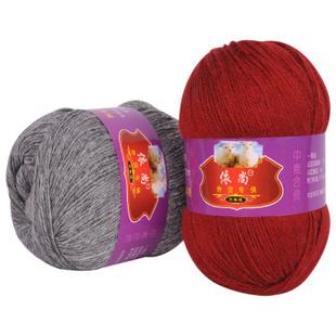 依尚19s/3中粗山羊绒线 手编机织均可 橘红