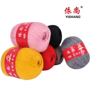 52色新品特价26s/2超柔软免洗羊绒线 深秀红