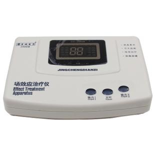 京城电子场效应治疗仪CG-2000B