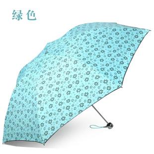 太阳城/sun city 三折超轻超细黑胶小雪花伞 超强防晒 防紫外线 太阳伞 绿色