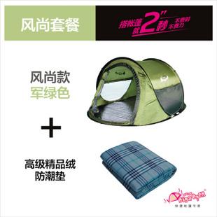 Didaopen嘀嗒开啦全自动速开户外帐篷套装 风尚款青灰防潮垫套餐 品质保证 风尚军绿色