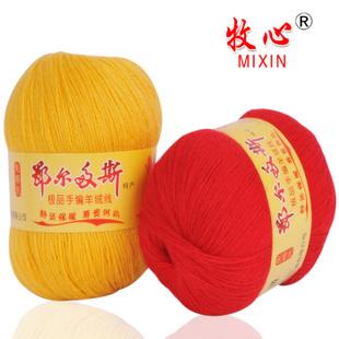 牧心 手编山羊绒线16s/3中粗适合宝宝的毛线超柔软保暖性极强 橘黄