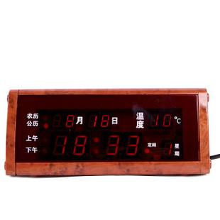 HPANPAN 时尚LCD 电子钟表 座钟 T004