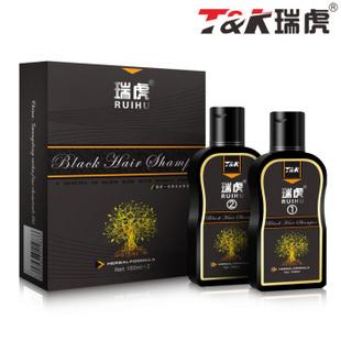 瑞虎海外版染发剂植物一洗黑洗发水 染发膏直发膏 染发剂自然黑 黑色100ml*2