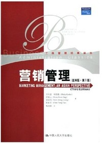 营销管理(亚洲版第3版)有路网开学红包第二季,邀请同学进群发红包啦,点击了解详情!!