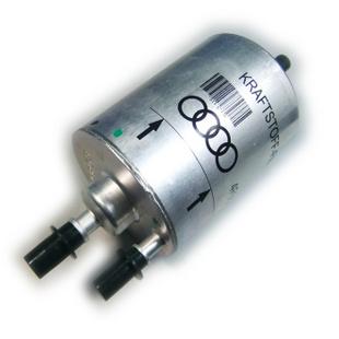 索菲玛(SOFIMA)汽油滤S1831B奥迪A42.0TA6L2.0T3.0L4.2L