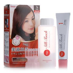 美源丝质护发染发霜(T+L)女植物染发霜发彩遮白发染发膏 7R红栗色