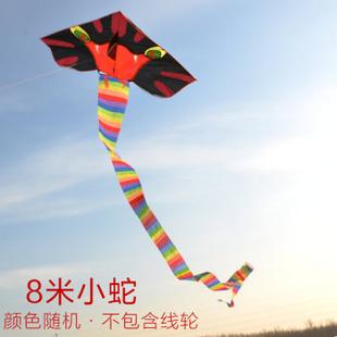 丽达 2016新款潍坊风筝 8米小蛇
