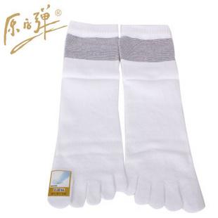 原字弹男袜子男士五指袜1双装Y7089 白色1双 26-28cm