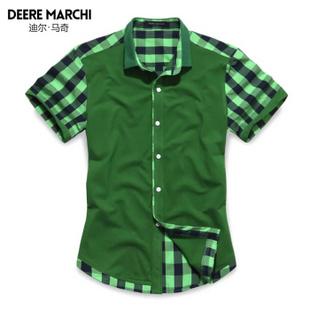 迪尔马奇 时尚拼接短袖衬衫男DMY92 绿色 M