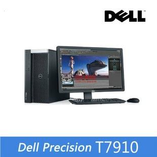戴尔(DELL)T7910图形工作站 E5-2650V3*2/128G/512G SSD固态硬盘*2/K4200 4G
