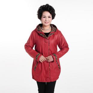 女装外套冬季中款外套价格,价格查询,女装外套冬季中款外套怎么样