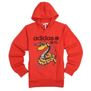 红色,卫衣阿迪达斯外套价格,价格查询,红色,卫衣阿迪达斯外套怎么样 230元的商品 51比购返利网红色,卫衣阿迪达斯外套比价