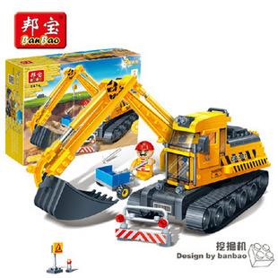 邦宝积木小工程路面益智v积木积木颗粒系列儿歌钻孔机泥玩具娃娃儿童歌曲图片
