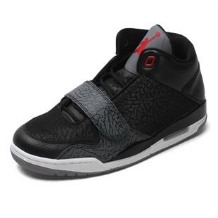 adidas阿迪达斯男子霍华德系列篮球鞋G67355
