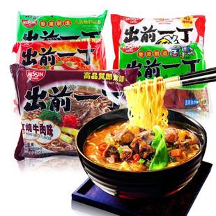 香港进口nissin出前一丁高品质即食面麻油味1自动旋转烧烤图片