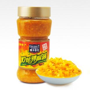 海南特产_海南特产 春光辣椒酱特辣酱400g*2/瓶黄辣椒酱家庭必备厨房调味