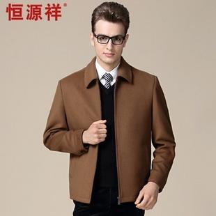 男装外套欹o#_新品上市■恒源祥男装外套100%纯羊毛翻领夹克羊毛呢短款大衣中年男士