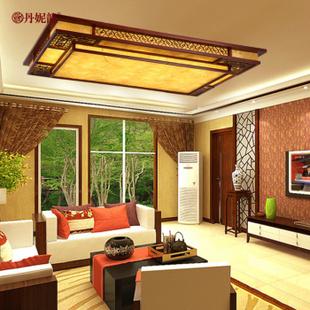 丹妮龙中式羊皮灯中式吸顶灯客厅灯具古典实木灯具长方形1068 如图图片