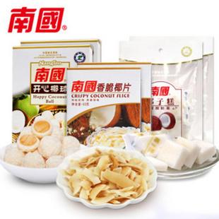 海南特产_零食大礼包 海南特产 南国食品超值零食组合720g正宗大礼包 休闲零食