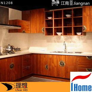 江南jiangnan 中式整体橱柜--国风系列 可定制 1米图片