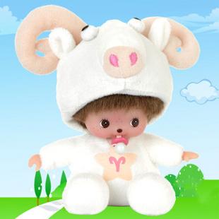 蒙奇奇monkiki十二星座卡通动漫玩偶 可爱毛绒公仔 洋娃娃 白羊座15cm图片