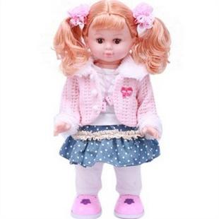 第四代 多丽丝智能娃娃 会说话的女孩洋娃娃早教玩具女孩礼物 可以图片