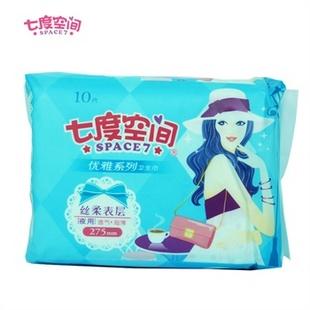 韩国女主播系列蜜罐白雪 韩国女主播系列之 蜜罐第三部 韩国女主播系列蜜罐第八部 韩国女主播系列之 蜜罐第二部