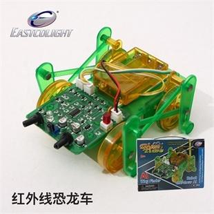 游戏科技小制作小发明智力游戏 DIY组拼装模型拼插器材动手能力培图片