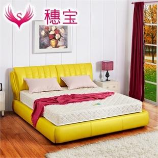 学生宿舍单人床垫