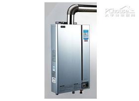 万和V10燃气热水器