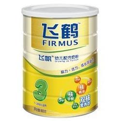 飞鹤FIRMUS飞帆幼儿配方奶粉3段 400g 900g