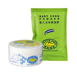 鳄鱼宝宝婴儿玉米爽身粉