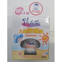 孩儿面儿童防晒霜(滋润防护配方)SPF15