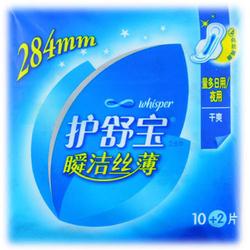 护舒宝Whisper瞬洁丝薄干爽量多日用/夜用卫生巾 10+2片