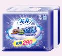 苏菲Sofy动感丝薄卫生巾夜用290