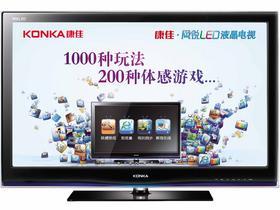 康佳(KONKA)LED55TS98N 55英寸 全高清LED网络电视全新开放式平台,家庭KTV,教育在线,家庭互联,网尽天下娱乐!(不含底座和挂架)
