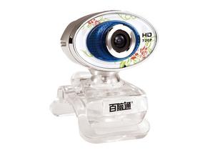 百脑通 幻影  HD720P高清版