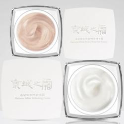牛尔娜露可 京城之霜清爽版 晶钻靓白防御裸妆精华霜 28g