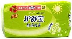护舒宝Whisper超值棉柔贴身卫生巾(日用)