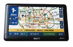 畅e行 E7001