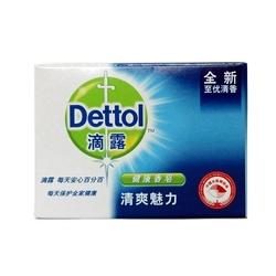 滴露健康抑菌香皂(清爽魅力型) 125g