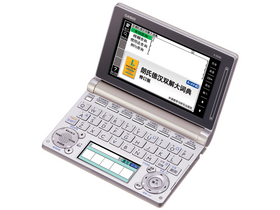 卡西欧 E-D500