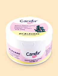 爱护Carefor婴儿草本爽身粉 140g