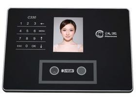 汉王 C330
