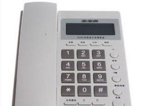 步步高 来电显示电话机HCD007(82)TSDL
