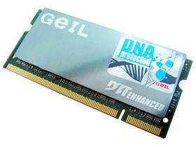 金邦 DDR3 1333 2G白金