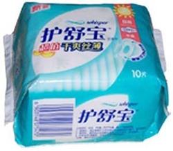 护舒宝Whisper超值干爽丝薄卫生巾(日用)